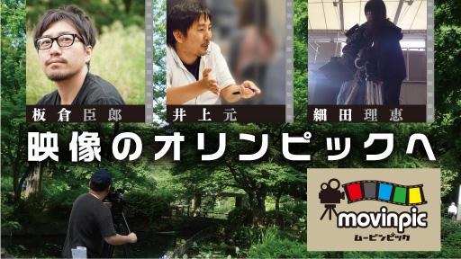 秋田企画の画像